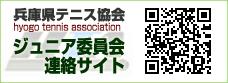 Jr委員会 緊急ブログ
